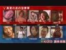 【クラクラ淫夢劇場】ホモプレイドリーグ1戦目 TDN vs じゅんぺい