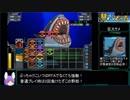 潜水生活 RTA 8時間12分51秒 Part1/8(音量・サイズ調整版)