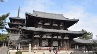 【ゆっくり】徒歩で日本一周part520【大和郡山→桜井】