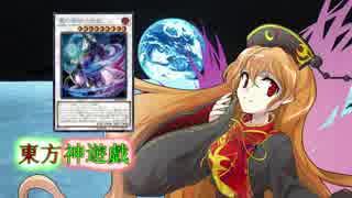 東方神遊戯 第13話『冴月麟』
