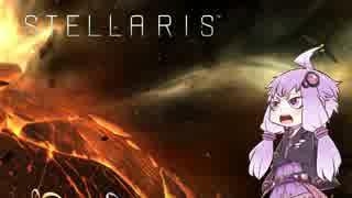 22 ステラリス(v2,1,3)元帥、鉄