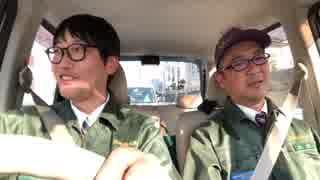 ぶらり園外配信 販促帰り 2019/1/30