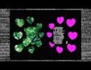 lo-fi solar robot festibal - healing cream lucky wax