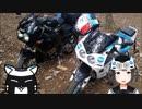 #09 レーサーレプリカでキャンプしてきた