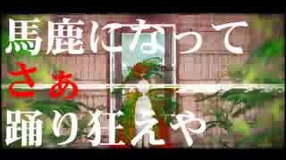 ライムライト【守山 玲音】