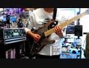 【ドメスティックな彼女 OP】カワキヲアメク / 美波 ギター 弾いてみた