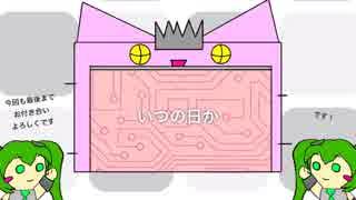 いつの日か - 初音ミク【オリジナル】