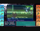 奔放なポケモン対戦記録 その12【レッツゴー ジヘッド 編】