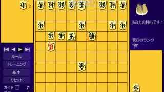 ハム将棋19攻落ち完全オリジナル新略法