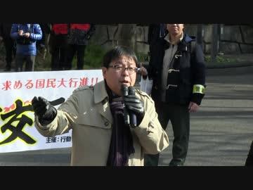 Makoto Sakurai's demon: The National March Seeking Decompation with Korea on February 3, 31 (Sun) Short Editing Version