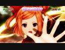 パチスロ黄門ちゃま 喝 - Temptation Game(HD Ver.2)