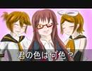 【鏡音リンレン】Q【オリジナル】