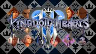 【KH3BGM】The Other Promise