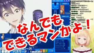 鈴谷アキ「くっそぉ!刀也お兄ちゃん!なんでもできるマンかよぉ!」