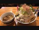 1.5Kgのちゃんこみたいなつけ麺(東中野のつけ麺しろぼし)