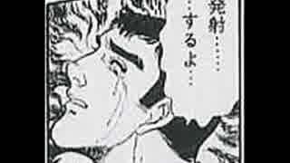 ホモと見る男狩り.yamajyun
