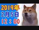 【2月5日】レーダー照射、小野寺前防衛相「韓国とは同じ土俵で戦うのではなく、丁寧に無視を」他【カッパえんちょーEx】
