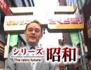 ランク10国が見て来た平成風俗30年史!「歌舞伎町ノーパンの女王と見に行く歌舞伎町!」