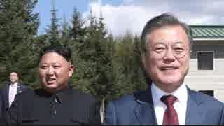 【北朝鮮】レーダー照射問題で韓国に対日共闘を呼び掛け、瀬取り同盟、遂にラスボス?真の姿を現し