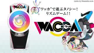 『WACCA』ティザームービー