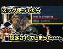 【PC版BFV】#11 突っ込みグセは治らないBFV - 祝Hack認定【ゆっくり実況】