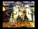 GGXX SLASH シュウト(AX) vs 012(SO)