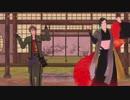 【MMD刀剣乱舞】 コンビ詰め合わせ 【御手杵と骨喰、同田貫、静形】