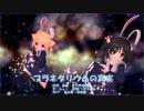 『プラネタリウムの真実』 歌愛ユキ、ふぉっくす紺子カバー  二人用カメラ配布 AHS様のオリジナルイラストカード風衣装を着て踊ります。