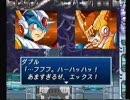 【痛キモい】ロックマンX4をエックスでプレイ~その11~【実況】