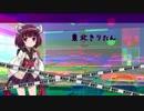 【kenshi】人斬り英雄譚  【VOICEROID実況プレイ】  part10