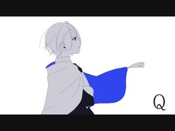 【 Human power Touken Ranbu 】 Q 【 Yamanobagiri Nagayoshi 】