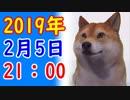 【2月5日】在日韓国人「在日が日本で逮捕された時『やっぱりね』と言われるのは宿命であり差別ではない」他【カッパえんちょーEx】