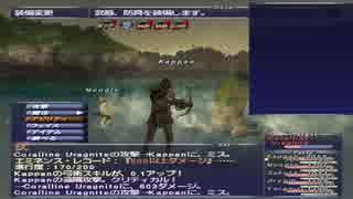カッパのFF11生活852 スキル上げ/狩人25レベル 【実況】