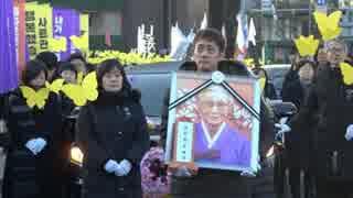辛淑玉「マジで日本は罪が深すぎる」朝鮮戦争時の米軍慰安婦だが?(笑)