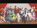 【MMD刀剣乱舞】テオ【刀剣男子31振】