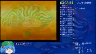 【RTA】冒険時代活劇ゴエモン 3:38:54 part7/7
