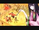 【FGO】紫式部 宝具+EXモーションまとめ『源氏物語・葵・物の怪』【Fate/Grand Order】
