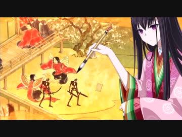 紫式部 fate 宝具