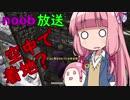【PUBG】noob放送 №39