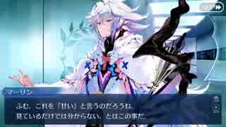 【FGOフルボイス版】マーリン バレンタインイベント【Fate/Grand Order】