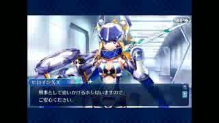 【FGOフルボイス版】謎のヒロインXX  バレ