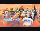 ジェガンキチ番外編 ゆっくり妖夢のトーナメント奮闘記 3