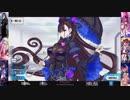 【FGO】  紫式部 マイルーム会話まとめ【Fate/Grand Order】