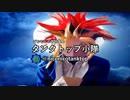 遊戯vs.遊戯with海馬(まるで実写)