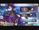 Fate/Grand Orderを実況プレイ バレンタイン2019編 part1