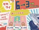 【実況】ピカブイでも6→3シングル対戦ができるってマジ!? part3 ~九年ぶり二度目の対決?~