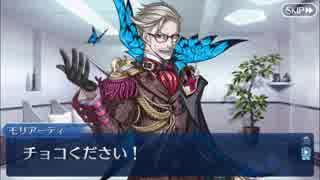 【Fate/GrandOrder】新宿のアーチャー バ