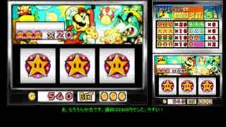【TAS】スーパーマリオ64DS ラッキー・スロット コイン1000  00:03:13.53