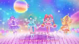 スター☆トゥインクルプリキュア 前期ED 60FPS化