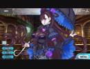 Fate/Grand Order 紫式部 マイルーム&霊基再臨等ボイス集+α